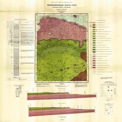 O-35-VI. Геологическая карта СССР. Дочетвертичные отложения. Серия Ильменская
