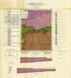 O-36-I. Геологическая карта СССР. Дочетвертичные отложения. Серия Ильменская