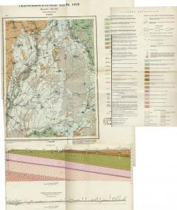O-36-III. Гидрогеологическая карта СССР. Серия Ильменская