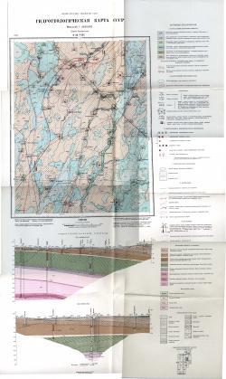 O-36-VIII. Гидрогеологическая карта СССР. Серия Ильменская