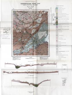 O-36-XIII. Геологическая карта СССР. Карта четвертичных отложений. Серия Ильменская