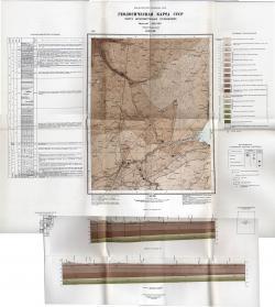 O-36-XIII. Геологическая карта СССР. Карта дочетвертичных отложений. Серия Ильменская