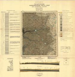 O-36-XVII (Мошенское). Государственная геологическая карта СССР. Карта дочетвертичных отложений. Тихвинско-Онежская серия