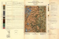O-36-XVIII. Государственная гидрогеологическая карта СССР. Серия Тихвинско-Онежская