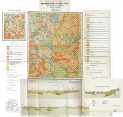 O-36-XXVIII. Геологическая карта СССР. Четвертичные отложения. Серия Московская
