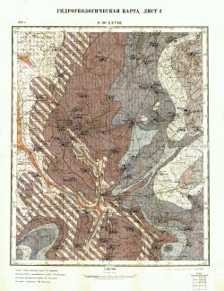O-36-XXVIII. Гидрогеологическая карта. Лист 2