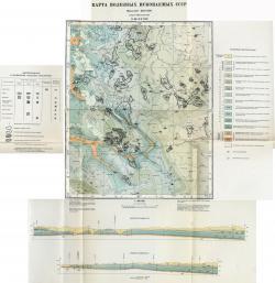 O-36-XXVIII. Карта полезных ископаемых СССР. Серия Московская