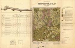O-36-XXX. Гидрогеологическая карта СССР. Водоносные горизонты четвертичных отложений. Серия Московская