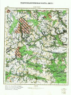 O-36-XXXIV. Гидрогеологическая карта СССР. Лист 1