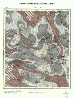 O-36-XXXIV. Гидрогеологическая карта СССР. Лист 2