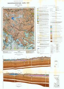 O-37-V. Гидрогеологическая карта СССР. Тихвинско-Онежская серия