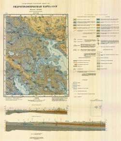 O-37-VIII. Гидрогеологическая карта СССР. Серия Тихвинско-Онежская
