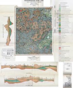 O-37-X. Геологическая карта СССР. Карта четвертичных отложений. Серия Тихвинско-Онежская