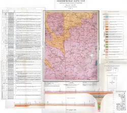 O-37-X. Геологическая карта СССР. Карта дочетвертичных отложений. Серия Тихвинско-Онежская