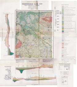 O-37-XI. Геологическая карта СССР. Карта четвертичных отложений. Серия Тихвинско-Онежская