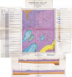 O-37-XI. Геологическая карта СССР. Карта дочетвертичных отложений. Серия Тихвинско-Онежская