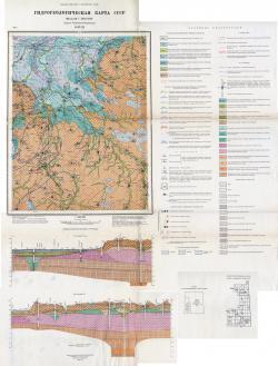 O-37-XI. Гидрогеологическая карта СССР. Серия Тихвинско-Онежская