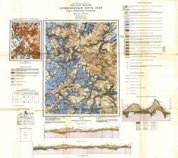 O-37-XIII (Сандово). Государственная геологическая карта СССР. Карта четвертичных отложений. Московская серия