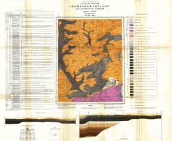 O-37-XIII (Сандово). Государственная геологическая карта СССР. Карта дочетвертичных отложений. Московская серия