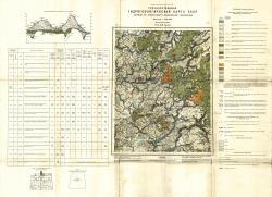 O-37-XIII (Сандово). Государственная гидрогеологическая карта СССР. Первые от поверхности водоносные горизонты. Московская серия