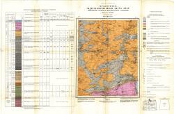 O-37-XIII (Сандово). Государственная гидрогеологическая карта СССР. Водоносные горизонтов дочетвертичных отложений. Московская серия