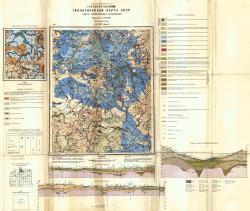 O-37-XIX (Бежецк). Государственная геологическая карта СССР. Карта четвертичных отложений. Московская серия