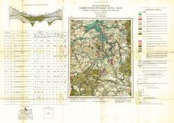 O-37-XIX (Бежецк). Государственная гидрогеологическая карта СССР. Первые от поверхности водоносные горизонты. Московская серия