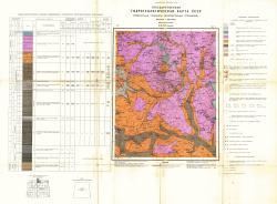 O-37-XIX (Бежецк). Государственная гидрогеологическая карта СССР. Водоносные горизонты дочетвертичных отложений. Московская серия