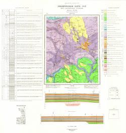 O-37-XVII. Геологическая карта СССР. Карта дочетвертичных отложений. Серия Тихвинско-Онежская