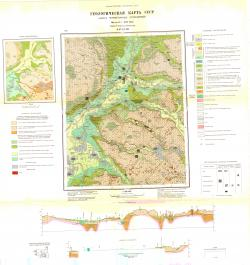 O-37-XVIII. Геологическая карта СССР. Карта четвертичных отложений. Серия Тихвинско-Онежская