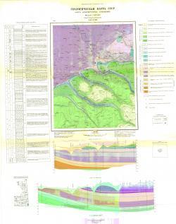O-37-XVIII. Геологическая карта СССР. Карта дочетвертичных отложений. Серия Тихвинско-Онежская