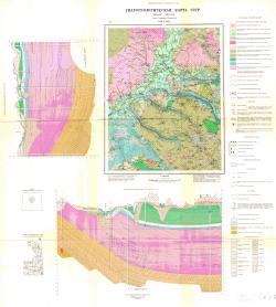 O-37-XVIII. Гидрогеологическая карта СССР. Серия Тихвинско-Онежская