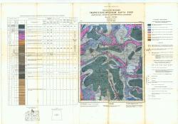 O-37-XX (Кашин). Государственная гидрогеологическая карта СССР. Водоносные горизонты дочетвертичных отложений. Московская серия