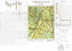O-37-XXI (Углич). Государственная гидрогеологическая карта СССР. Водоносные горизонты четвертичных отложений. Московская серия