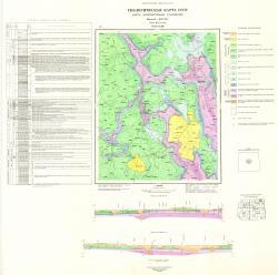 O-37-XXIII. Геологическая карта СССР. Карта дочетвертичных отложений. Серия Московская