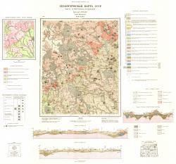 O-37-XXIX. Геологическая карта СССР. Карта четвертичных отложений. Серия Московская