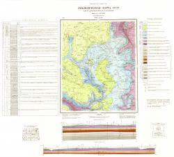 O-37-XXIX. Геологическая карта СССР. Карта дочетвертичных отложений. Серия Московская