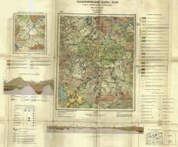 O-37-XXVI. Геологическая карта СССР. Карта четвертичных отложений. Серия Московская