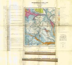O-37-XXVI. Геологическая карта СССР. Карта дочетвертичных отложений. Серия Московская