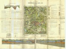 O-37-XXVI. Гидрогеологическая карта СССР. Серия Московская