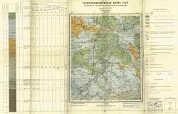 O-37-XXVI. Гидрогеологическая карта СССР. Водоносные горизонты дочетвертичных отложений. Серия Московская