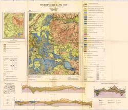 O-37-XXVII. Геологическая карта СССР. Карта четвертичных отложений. Серия Московская