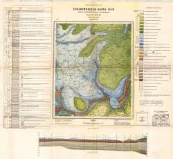 O-37-XXVII. Геологическая карта СССР. Карта дочетвертичных отложений. Серия Московская