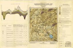 O-37-XXVII. Гидрогеологическая карта СССР. Водоносные горизонты четвертичных отложений. Серия Московская
