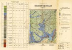 O-37-XXVII. Гидрогеологическая карта СССР. Водоносные горизонты дочетвертичных отложений. Серия Московская