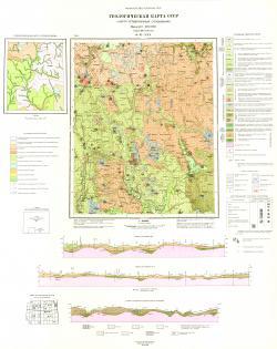 O-37-XXX. Геологическая карта СССР. Карта четвертичных отложений. Серия Московская