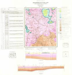 O-37-XXX. Геологическая карта СССР. Карта дочетвертичных отложений. Серия Московская