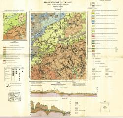 O-37-XXXI. Геологическая карат СССР. Карта четвертичных отложений. Серия Московская