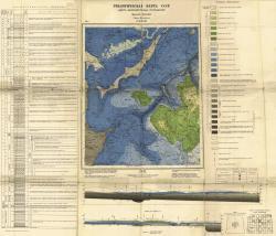 O-37-XXXI. Геологическая карат СССР. Карта дочетвертичных отложений. Серия Московская