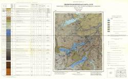 O-37-XXXI. Гидрогеологическая карта СССР. Водоносные горизонты, залегающие ниже оксфорд-келловейского водоупора. Серия Московская